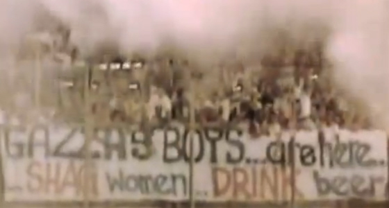 /Lazio Ultras Gazza - Drink Beer - shag women.